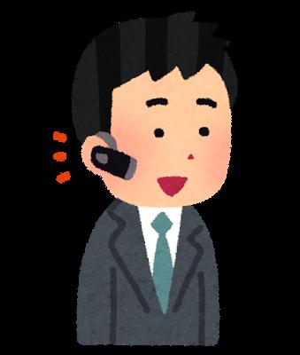 Shohei Abe