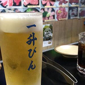 seyama
